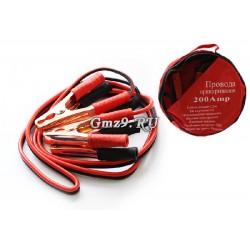 Провода пусковые 300А в сумке